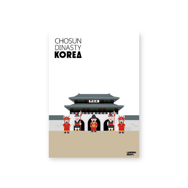 조선시대 캐릭터 포스터01